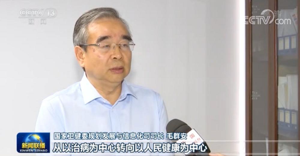 [央视网] 人民至上生命至上 共建共享健康中国